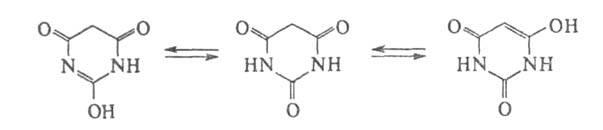 Барбитуровая кислота