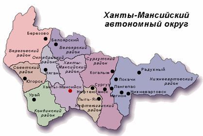 Демографический анализ Ханты-Мансийского АО