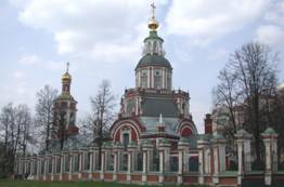 Иоанна Воина церковь на Якиманке в Москве
