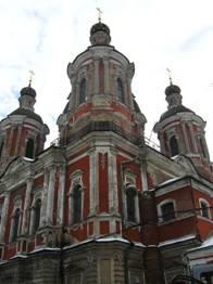 Климента папы Римского церковь на Ордынке в Москве