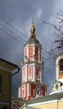 Архангела Михаила церковь (Меншикова башня) в Москве