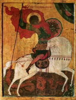 Образ Георгия-воина в искусстве Византии и Древней Руси
