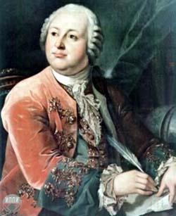 М.В. Ломоносов- личность, учёный, поэт