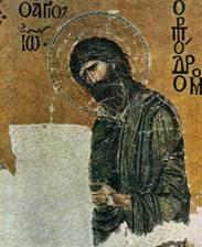 Проблемы изучения византийской живописи