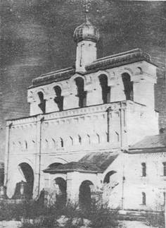 Звонница Софийского собора XV - XVII вв.
