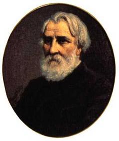 Биография И.С. Тургенева