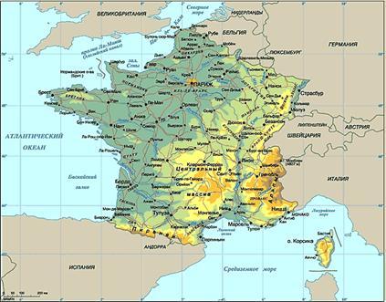 Экономико-географическая характеристика Французской республики
