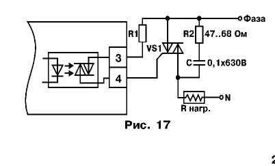 Совершенствование системы контроля длины заготовки установки для гибки прутков