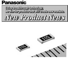 Описание: Компания Panasonic анонсировала выпуск прецизионных металлопленочных чип резисторов с низким значением ТКС.