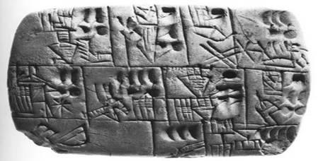 Глиняные таблички - 7-й век до нашей эры