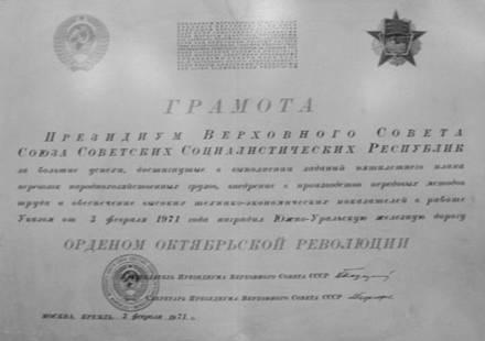 Описание: C:\Documents and Settings\Колбасовы шуменская\Рабочий стол\19583.jpeg