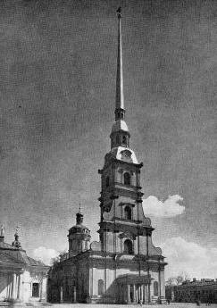 Доменико Трезини. Петропавловский собор в Ленинграде. 1712-1733 гг. Вид с северо-запада.
