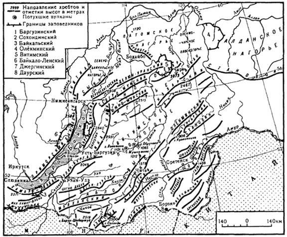 Рис. 33. Орографическая схема Байкальской горной страны