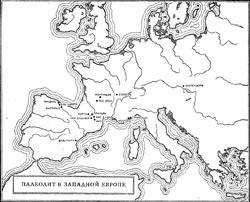 Палеолит в Западной Европе