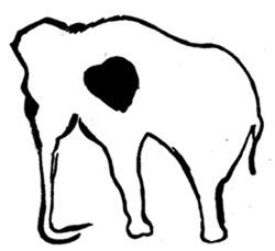 Слон. Пещера Пиндадь