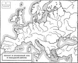 Неолит и бронзовый век в Западной Европе