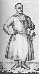 Украинские типы: сотник. Гравюра Т.Калинского(XVIII ст.)