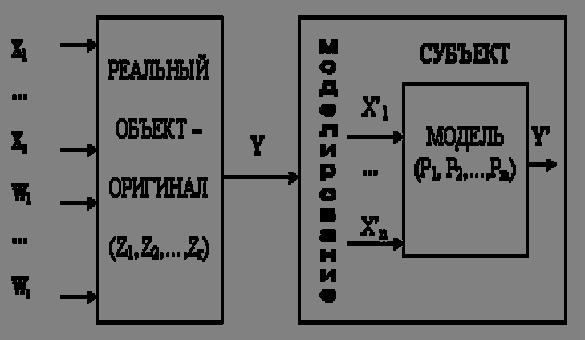 Image_2.gif (2746 bytes)