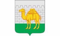 Челябинск, герб