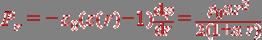 P_r=-\varepsilon_0(\varepsilon(r)-1)\frac{{\rm d}\varphi} {{\rm d}r} = \frac{\rho_0\alpha r^2}{2(1+\alpha r)}