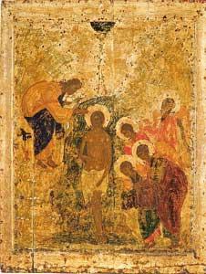 преп. Андрей Рублев? Икона Богоявления