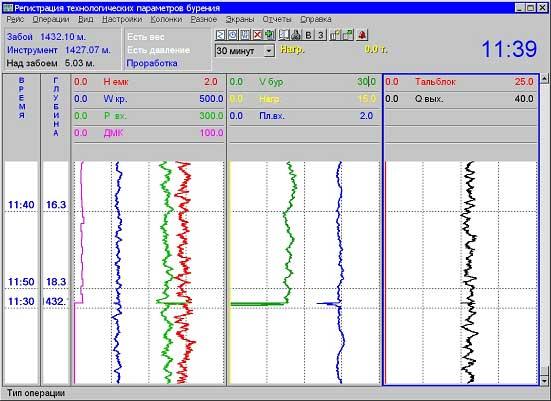 Рис. 3 Основной экран программы регистрации (39411 байт)
