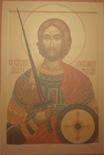 Св. Ал. Невский