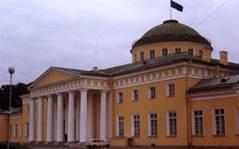 Старов И.Е. Таврический дворец
