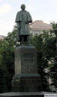 Н.В. Гоголю на Гоголевском бульваре